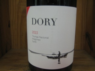 $11.89 Adega Mae Dory Lisboa